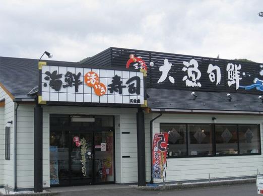 各店舗情報_02