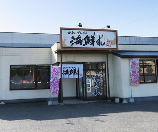 各店舗情報_03